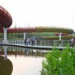 Yanweizhou-Park-