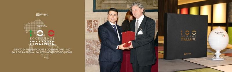 Premiazione 100 Eccellenze Italiane