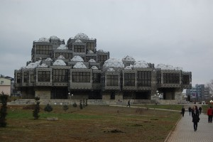 National Library, Pristina, foto by Andy Mabbett