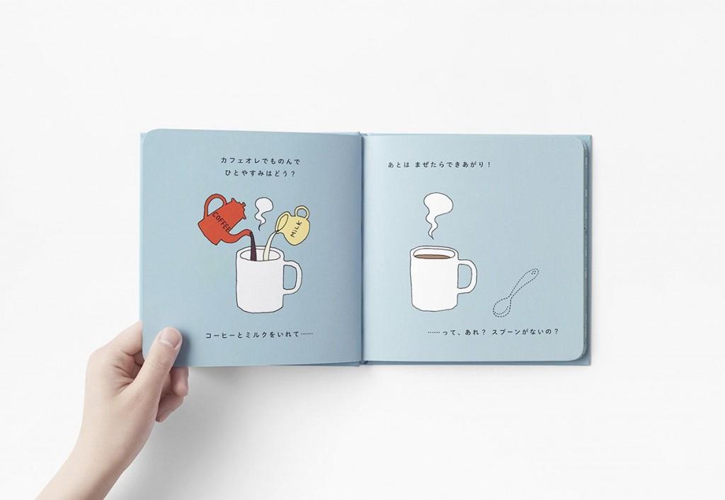 libro nendo_bambini