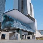 Wave, Seoul